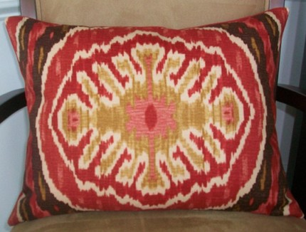 NEW Decorative Designer Lumbar  Pillow Cover 14X18 - DURALEE IKAT Print in Red, Brown and Taupe on a Creme Background